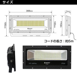 LED投光器 100W 1000w相当 投光器 スタンド 2種類 屋外照明 防水 広角 作業灯 工事現場 看板灯 駐車場灯 スポーツ施設 LD-102T|goodgoods-1|09
