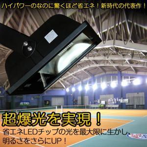 LED投光器 200W ハロゲン代替品 大型LED投光器 28000lm 防水 屋外照明 屋外灯 野外灯 看板灯 作業灯 集魚灯 LD-4T GOODGOODS|goodgoods-1|03
