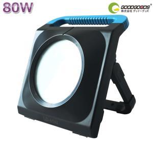 商品仕様: 商品名:85WLEDポータブル投光器(GOODGOODS) 品番:LD-85W JANコ...