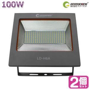 商品名:100W軽量LED投光器(GOODGOODS) 品番:LD-H6A 製造元:グッド・グッズ ...