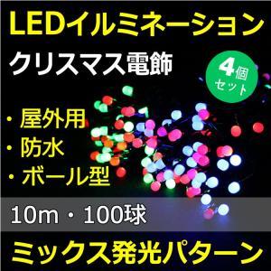 商品名:LEDジュエルイルミネーションライト(GOODGOODS) 品番:LD-K8 製造元:グッド...