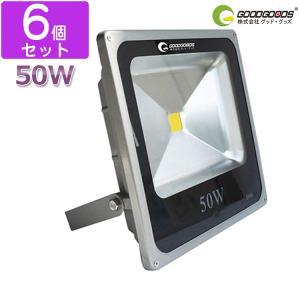6個セット 投光器 LED 50W 500W相当 薄型 6000K昼光色 LED投光器 作業灯 5000lm 5mコード付 防水 集魚灯 看板灯 LD103 goodgoods-1