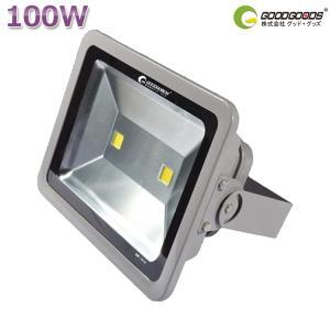 商品名:100W LED投光器(GOODGOODS) 品番:LD210 製造元:グッド・グッズ 消費...