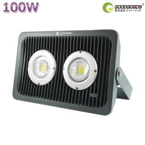 LED投光器 100W 1000W相当 11000lm LED 投光器 屋外 作業灯 集魚灯 ワークライト 看板照明 投光機 一年保証 LD302 GOODGOODS|goodgoods-1