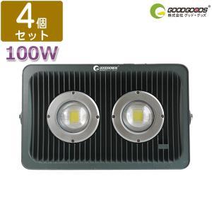 4個セット LED投光器 100W 1000W相当 11000lm LED 投光器 AC100V 1年保証 LD302 GOODGOODS|goodgoods-1