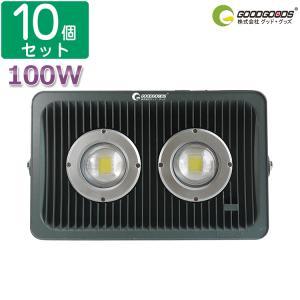 10個セット LED 投光器 100W 1000W相当 広角 led投光器 夜間作業 屋外照明 看板灯 集魚灯 倉庫 防水加工 1年保証 GOODGOODS GOODGOODS|goodgoods-1