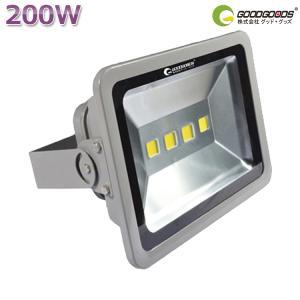 200W LED投光器 2000W相当 LED 投光器 作業灯 集魚灯 駐車場灯 看板灯 防水加工 家庭用コンセントでOK 一年保証 GOODGOODS LD420|goodgoods-1