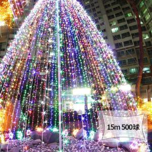 十点セット 法人向け イルミネーションライト 250球 15m RGB メモリー機能 屋外用 防水 クリスマスツリー 飾り クリスマスイルミネーション ストレート|goodgoods-1|02