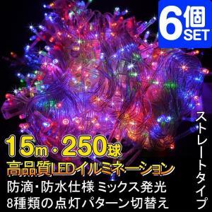 商品名:LEDイルミネーション 品番:LD44-15R LED数:250球 全長:15M 重量:約1...