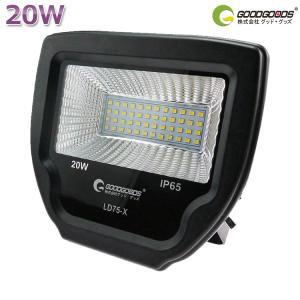 LED投光器 20W 200W相当 軽量 小型 スポットライト AC100V 投光器 店舗照明 投光機 屋外照明 スタンド 看板灯 駐車場灯 防犯灯 GOODGOODS|goodgoods-1