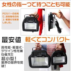 LED投光器 20W 200W相当 軽量 小型 スポットライト AC100V 投光器 店舗照明 投光機 屋外照明 スタンド 看板灯 駐車場灯 防犯灯 GOODGOODS|goodgoods-1|05
