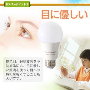 LED電球 E26 60W形相当 一般電球形 昼白色 電球色 広配光 照明器具 天井 密閉型器具対応 消費電力 9W 2年保証 GOODGOODS|goodgoods-1|03