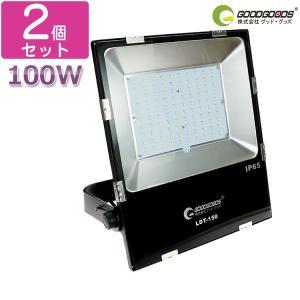 二個セット LED投光器 100W 1000W相当 薄型 広角 角度270度調整可能 看板灯 作業灯 灯光器 ワークライト 集魚灯 一年保証 GOODGOODS|goodgoods-1