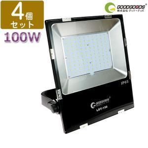 四個セット LED集魚灯 集魚ライト イカ釣り 作業灯 LED投光器 100W 投光機 看板灯 工事現場 作業照明 明るい 一年保証 LDT-150 GOODGOODS|goodgoods-1