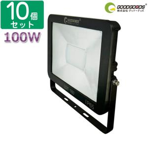十個セット LED投光器 100W 1000W相当 16000LM 極薄型 超爆光 屋外照明 看板照明 スポットライト 一年保証 GOODGOODS|goodgoods-1