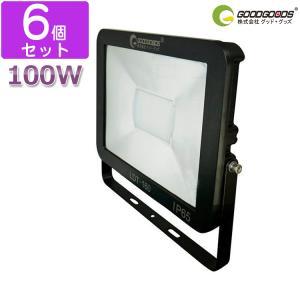 六個セット 一年保証 LED投光器 100W 1000W相当 極薄型 超爆光 屋外照明 作業灯 看板灯 100W 投光器 LDT-160 GOODGOODS|goodgoods-1
