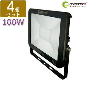 四個セット LED看板灯 極薄型 看板照明 看板用 スポットライト 屋外 防水 LED投光器 100W 作業灯 100V グッドグッズ|goodgoods-1