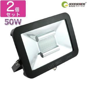 二個セット LED投光器 50W 500W相当 極薄型 アース線付 広角140° 超爆光 防雨 看板灯 作業灯 集魚灯 一年保証 GOODGOODS goodgoods-1