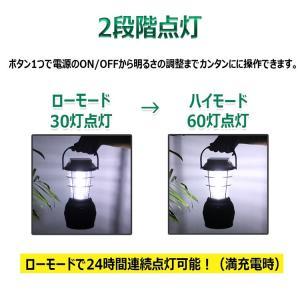 ランタン LEDランタン 電池式 充電式 LEDライト 60灯 ソーラーランタン ダイナモ 手回し アウトドア用品 防災 災害用 停電対策 LS60|goodgoods-1|03