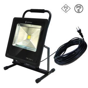 LED作業灯 LED投光器  50W 500w相当 屋外照明 15M電源コード付き 広角 工事現場 ...