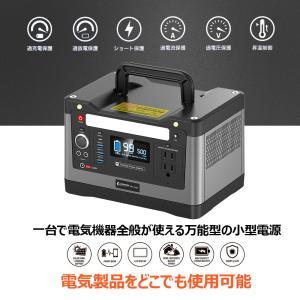 お試し価格 ポータブル電源 大容量 蓄電池 540Wh 50Ah 150000mAh 太陽光充電 家...
