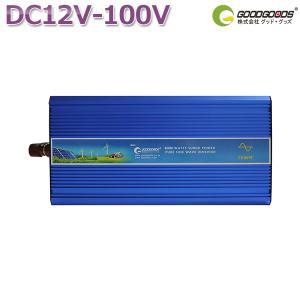 正弦波インバーター 12v 2000W 最大4000W 発電...