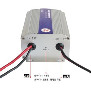 GOODGOODS DC→DCコンバーター 24V→12V デコデコ変換器 変圧器 30A対応 過電圧保護付 整流器 SPI30A