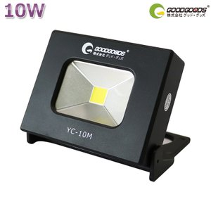 商品詳細: 品番:YC-10M(GOODGOODS正規品) LED Power:10W 入力電圧:D...