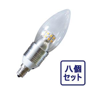 8個セット LED電球 シャンデリア球 広角 E12/E17/E26選択 クリア 4W 25w形相当 325LM LED球 電球色 調光器具対応 TS12-DQ GOODGOODS|goodgoods-1