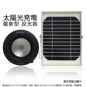 品番:TY18-5(GOODGOODS正規品) 充電:ソーラー充電 明るさ:550LM 点灯:光セン...