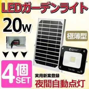 品番:TYH-16M LED Power:20W 光源:昼光色 全光束:約2200lm 充電池:10...