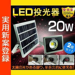 品番:TYH-20C 実用新案登録 LED Power:20W 光源:昼光色 全光束:2200lm ...