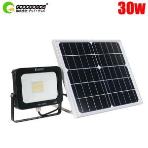 ソーラーライト 屋外 LED投光器 5w 庭園灯 ソーラーライト 電池切替可能 ガーデンライト 18...