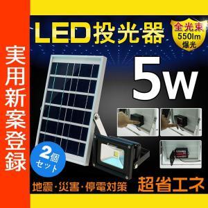 品番:TYH-5 実用新案登録 光源:昼光色 全光束:約550lm バッテリー容量:10800mAh...