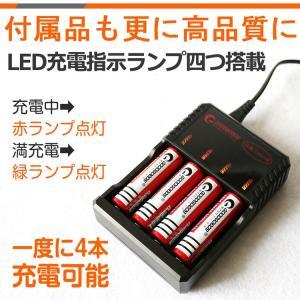 LEDライト LED懐中電灯 充電式 懐中電灯 超強力 CREE 6500lm 18650充電池4本 5モード切替 ハンディライト 夜釣り 作業用ライト 充電器付|goodgoods-1|05