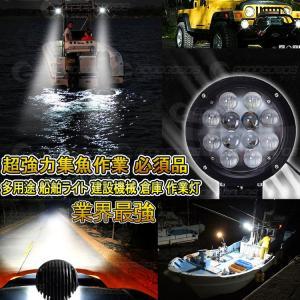 LED作業灯 12V/24V 投光器 スポットライト 60W CREE 12連 ワークライト 自動車 トラック用品 重機 船舶 デッキライト 集魚灯 防水 一年保証|goodgoods-1|06