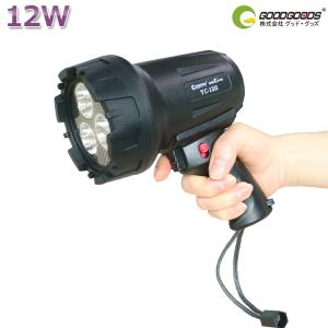 LED投光器 充電式 LEDライト 強力 サーチライト 充電式 作業灯 船舶 スポットライト 集魚灯 軽量 ハンディライ ト 防災 トンネル照明 YC-13H|goodgoods-1