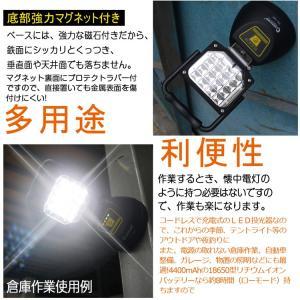 LED作業灯 16W 充電式 LED投光器 マグネット 4モード 夜釣り 工事照明 建築照明 防災グッズ 停電対策 goodgoods-1 02