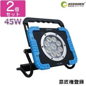 商品仕様 【意匠権登録】 品番:YC-45U LEDパワー:45W 全光束:4500lm 発光色:昼...