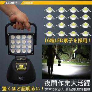 LED投光器 48W 充電式 作業灯 AC100V コードレス投光器 マグネット付 ワークライト 夜間作業 集魚灯 夜釣り 充電式ライト 一年保証|goodgoods-1|03