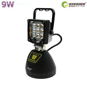 LEDライト 充電式 ランタン ポータブル 作業灯 投光器 スポットライト アウトドア キャンプ場照...