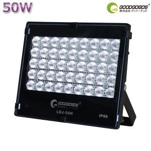 商品名:50W狭角タイプLED投光器 品番:LDJ-50H(GOODGOODS正規品) 消費電力:5...