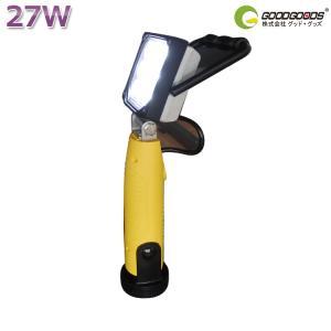 LED作業灯 27W 2970Lm 充電式 ワークライト マグネット付 ポータブル 自動車整備 工事...