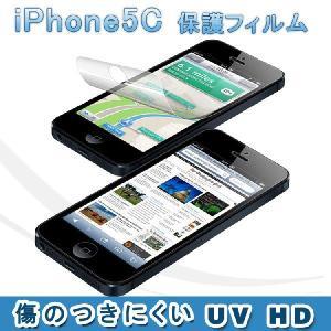ネコポス!iPhone5Cフイルム アイフォン5Cシード アイホン5C|goodgoods-2