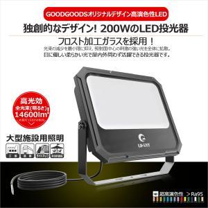 防災 LED投光器 50W 500W相当 12V 24V LEDライト 集魚灯 ワークライト 作業灯 船舶用 駐車場 昼白色 防水 一年保証 DC50W|goodgoods-2