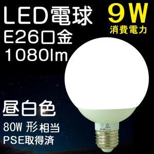 防災 LED電球  9W E26 80W形相当 ボール電球タイプ 昼白色 節電 省エネ 新生活 引っ越し DQ09|goodgoods-2