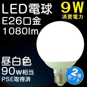 防災 2個セット  LED電球 ボール球 9W  E26 口金 80W形相当 省エネ 昼白色 新生活 引越し|goodgoods-2
