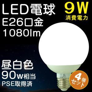防災 4個セット LEDボールランプ 電球 9W E26  昼白色 80W形相当 1080lm LEDライト 節電対策 省エネ 新生活 引越し|goodgoods-2