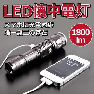 LED懐中電灯 CREE 1800lm 充電式  ラッシュライト LEDライト 夜釣り usb充電 携帯充電 防災グッズ 一年保証  ED68 goodgoods-2