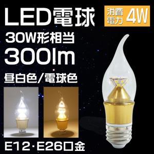 防災 LED電球 シャンデリア球 E26 E12 4W 30W形相当 電球色 昼白色 シャンデリア 照明 レストラン 喫茶カウンター 天井照明|goodgoods-2